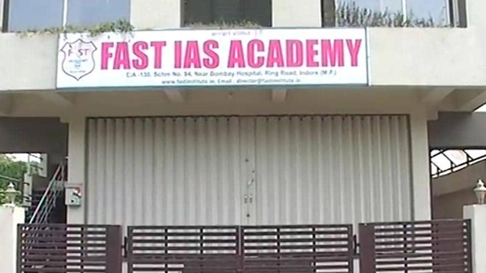 Indore IAS coaching centre,Vyapam scam,MPPSC