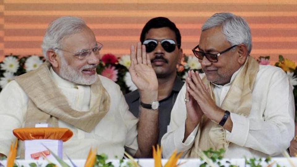 PM Narendra Modi,Bihar visit,PU function