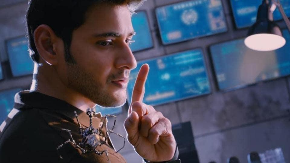 Spyder,Spyder box office,Mahesh Babu