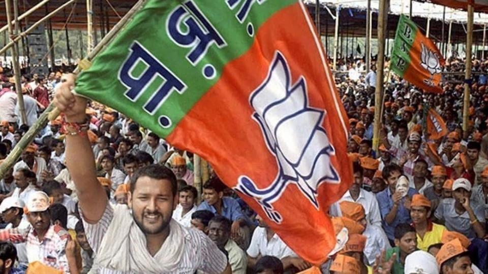 Bharatiya Janata Party,BJP,UP CM Yogi Adityanath