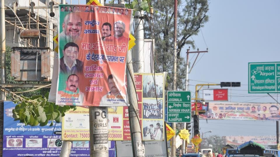 Posters and banners welcoming BJP chief Amit Shah are all over in Dehradun.