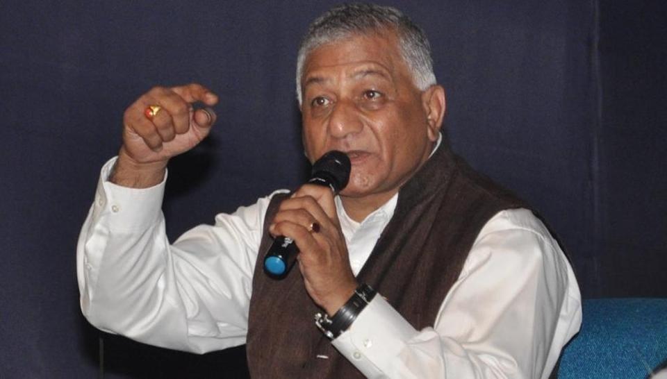 MoS external affairs Gen (retd) VK Singh.