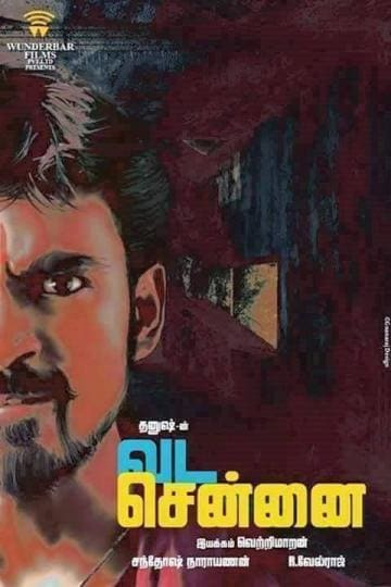 Dhanush's first look in Vada Chennai had initially intrigued the audience.