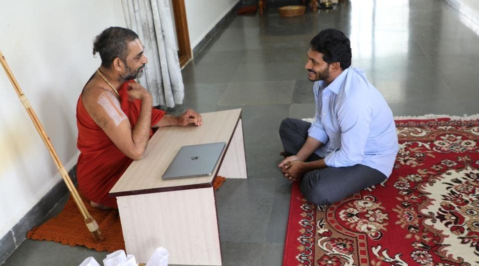Jagan Reddy meets Jeeyar Swamy at the ashram on the outskirts of Hyderabad.