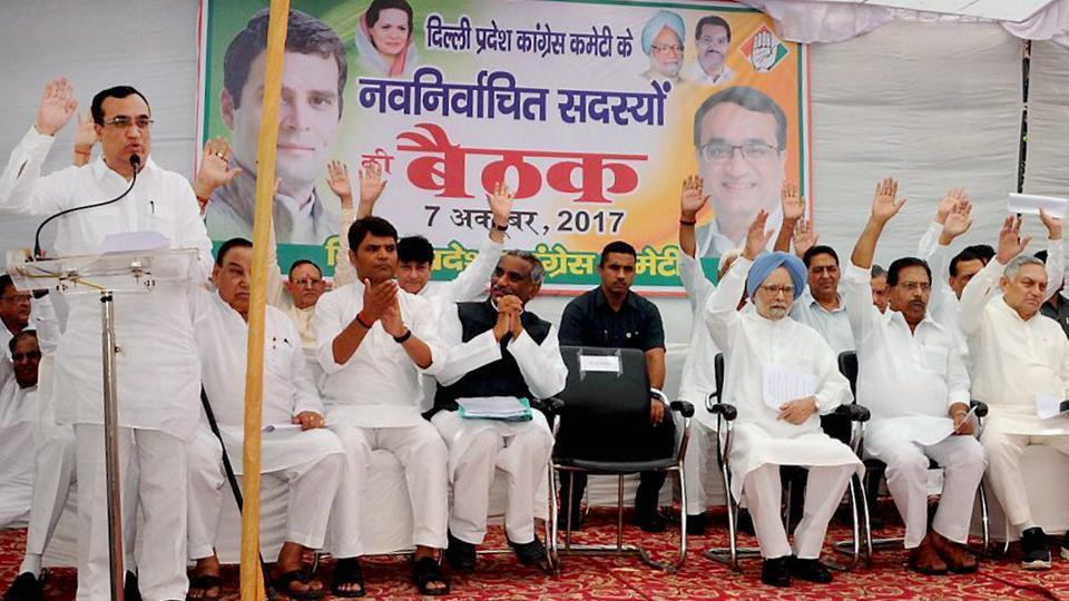 Delhi news,DPCC,Delhi Congress