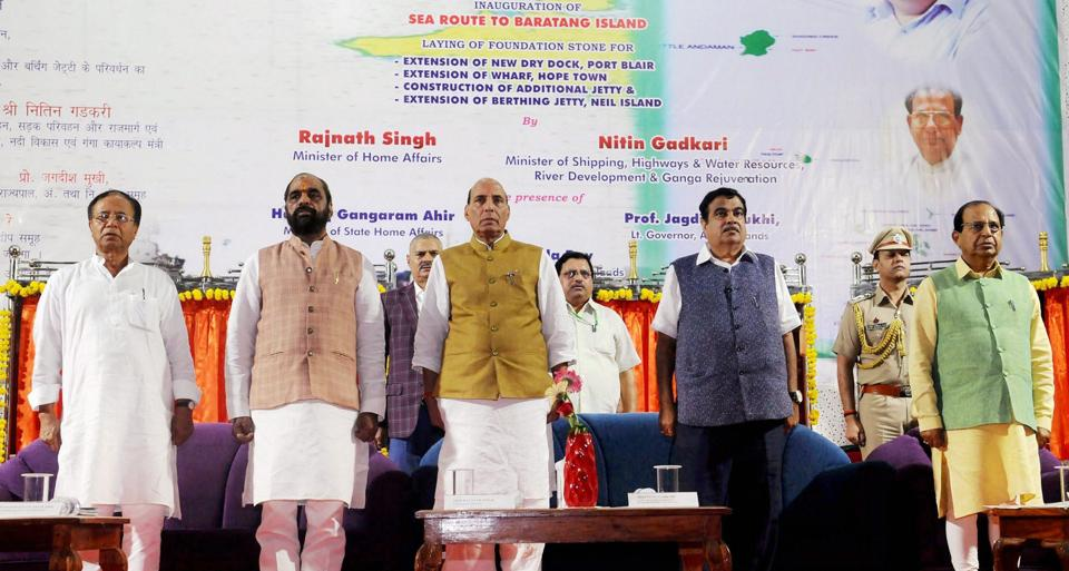 Union home minister Rajnath Singh and Union minister for road transport and highways Nitin Gadkari at the inaugural ceremony of a number of shipping projects, at Port Blair, Andaman & Nicobar Islands on Thursday.