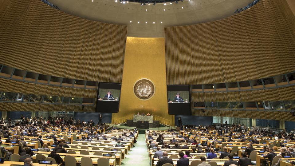 United Nations General Assembly at United Nations headquarters.