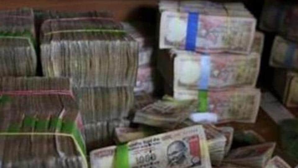 multi-crore fraud,muslim co-op bank,pune