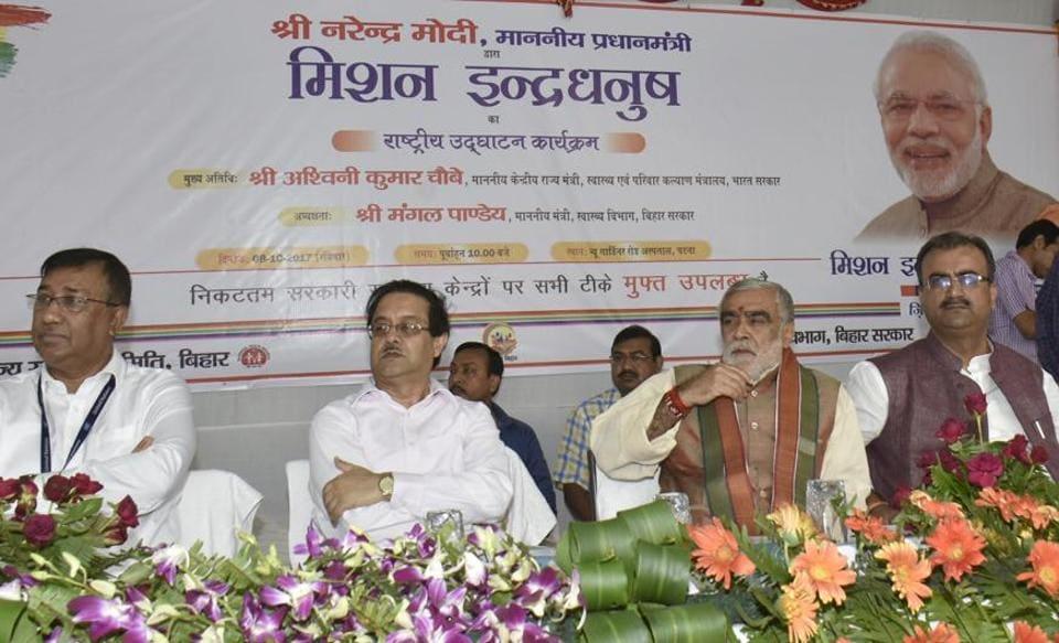 Union minister,Ashwini Choubey,Mission Indradhanush
