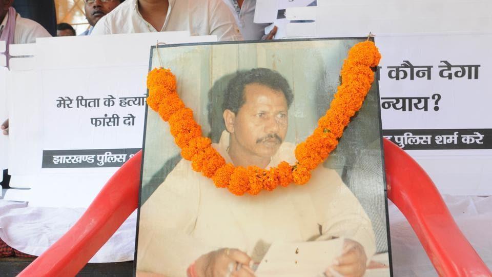 NIA,Jharkhand,Gopal Krishna Patar