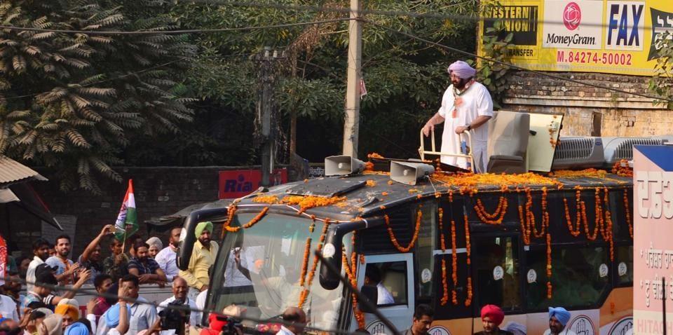 Gurdaspur bypoll,Amarinder Singh,Punjab news