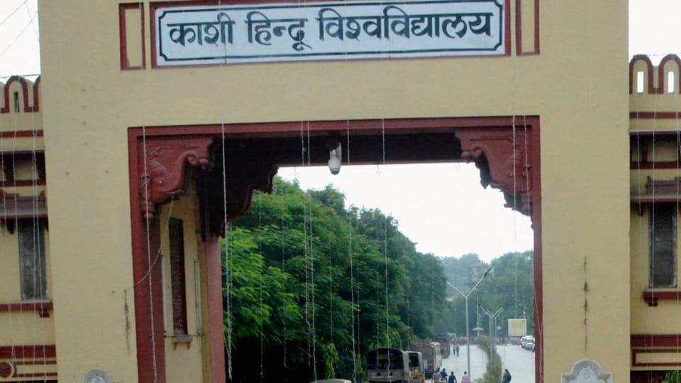 Muslim,Hindu,Banaras Hindu University