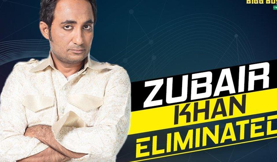 Zubair Khan is the first one to be eliminated from Bigg Boss 11.