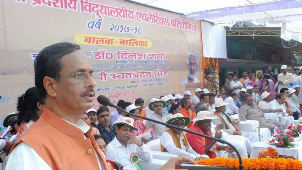 Deputy chief minister Dinesh Sharma at the inaugural function of 63rd State Inter-School Athletics Championship in Allahabad.