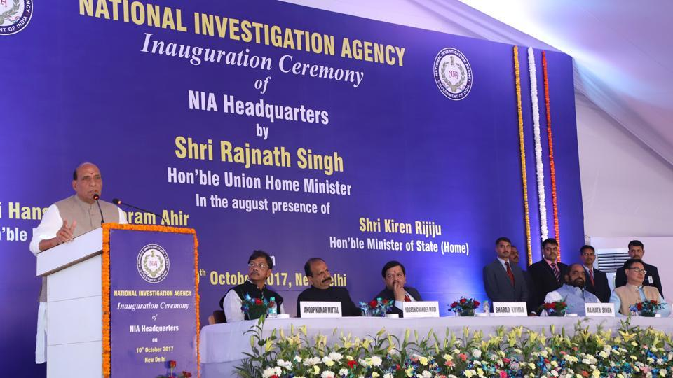 NIA,National Investigation Agency,Home minister Rajnath Singh