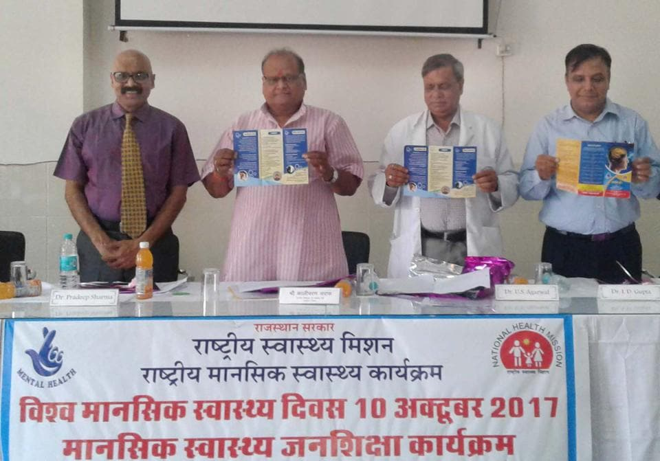 Rajasthan health minister Kali Charan Saraf (second from left)  said the state government will provide the required medical facilities  to state-run medical colleges to treat immunodeficiency diseases.