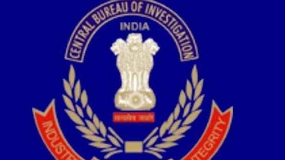 The Central Bureau of Investigation logo.