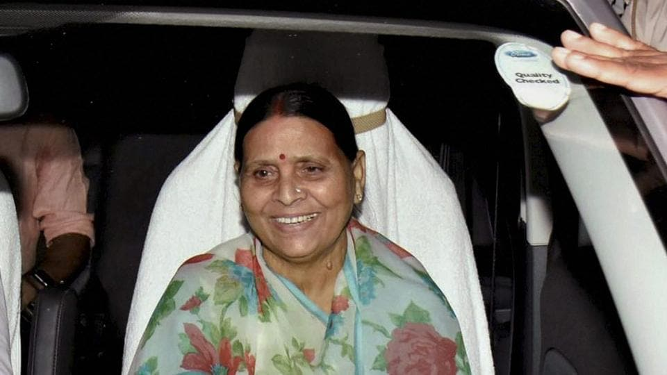 Bihar,Rabri Devi,Enforcement Directorate
