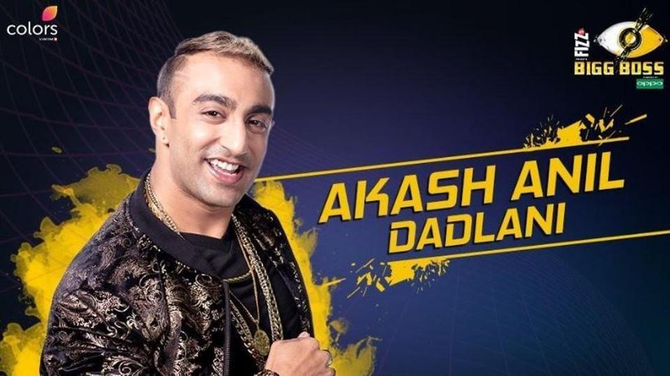 Akash Dadlani is a rapper.