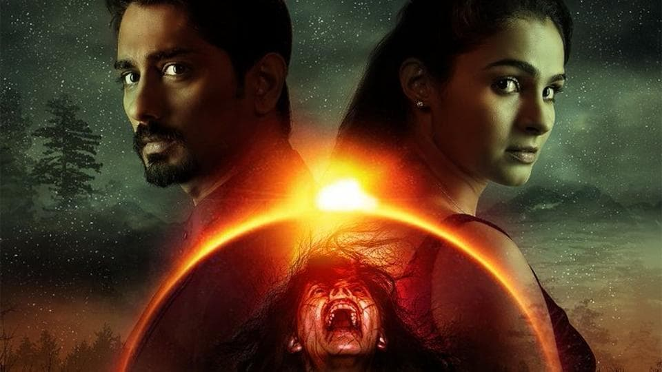 Gruham stars Siddharth and Andrea Jeremiah in the lead roles.