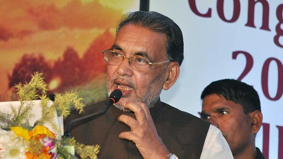 Radha Mohan Singh,Agriculture Minister,BJP