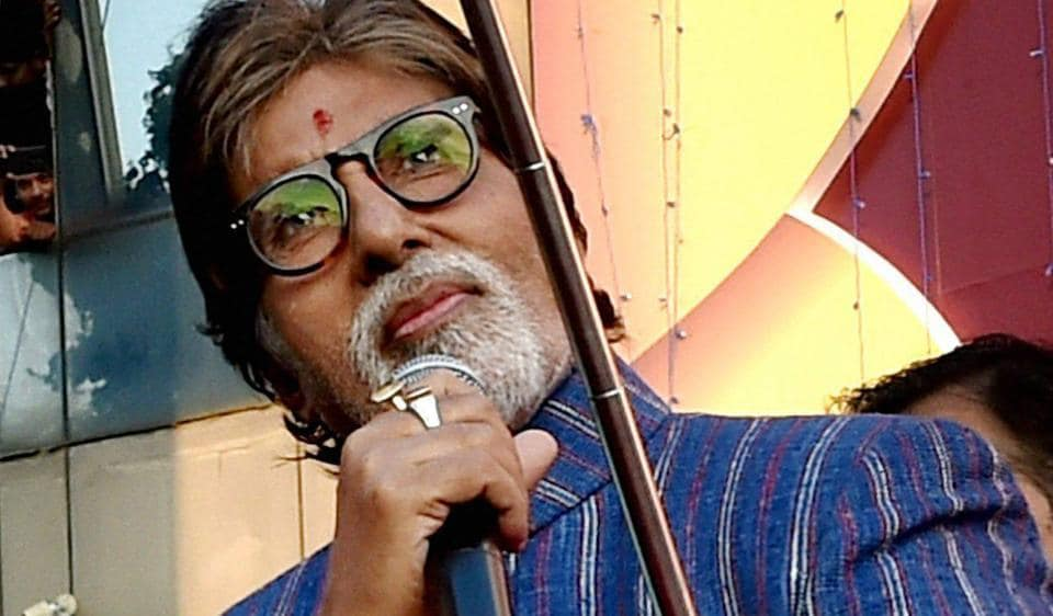 Amitabh Bachchan turned 75 on Wednesday and had avoided the usual birthday bash, taking a family trip to Maldives instead.