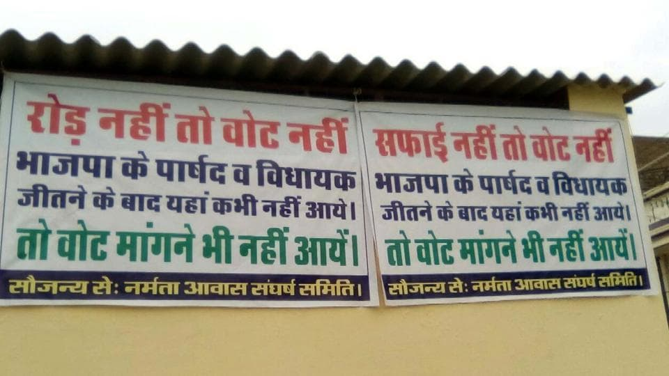 Banners put up by residents of Namrata Aawas colony of Kota in protest of ignorance of regional MLA and Corporator towards demand of road construction.