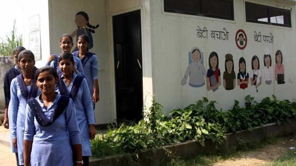 The toilet complex was built by a startup founded by four IIT-Roorkee engineers at a government high school in Anwal village in Rohtak.