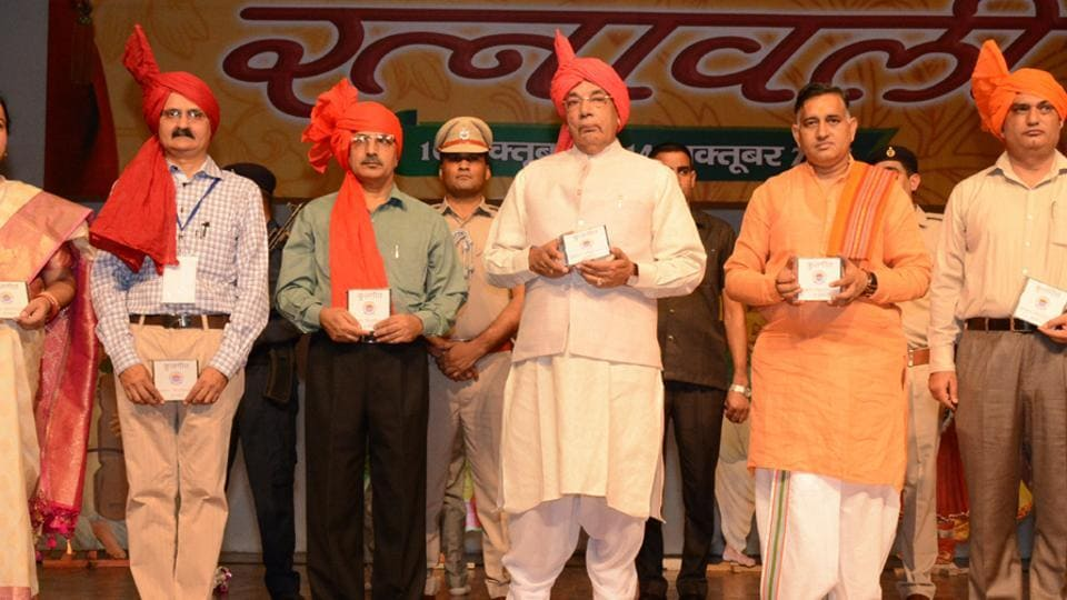 Haryana governor Kaptan Singh Solanki releasing  the KU anthem 'Kul Geet' at the inaugural function of the varsity's national-level youth festival 'Ratnawali' on Tuesday.