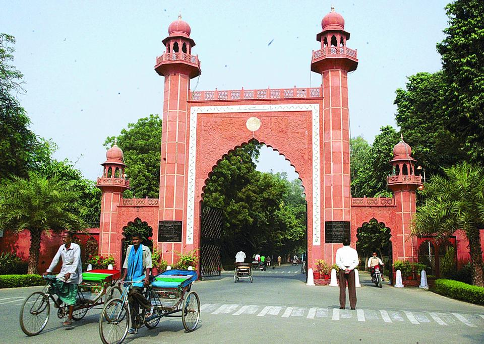 The Centre must now revive the democratic functioning of the Benaras Hindu University by restoring BHU Act, which has been under suspension for decades. Similarly the minority character of the Aligarh Muslim University (in photograph) must be preserved.
