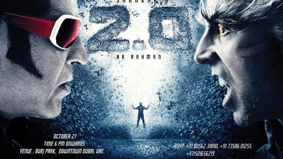 Rajinikanth, Akshay Kumar starrer 2.0's audio launch will take place on October 27.