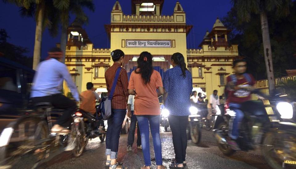 Students outside the Banaras Hindu University.