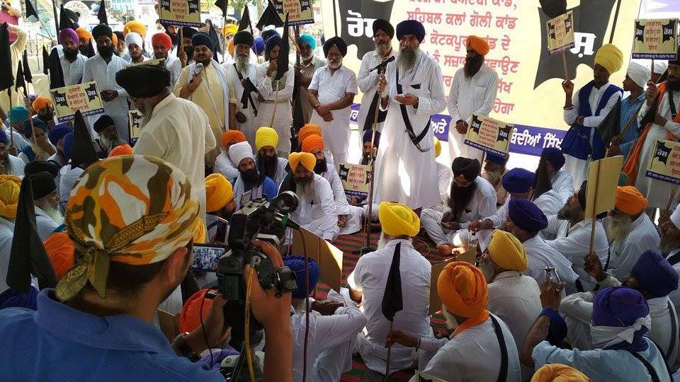 SGPC,radical Sikh,Sarbat Khalsa