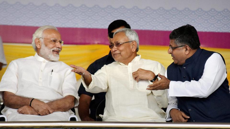 Narendra Modi,Modi in Bihar,Indian universities