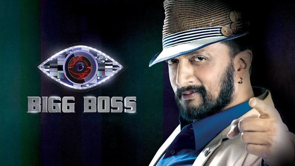 Bigg boss 8 episode 43 online dating 7