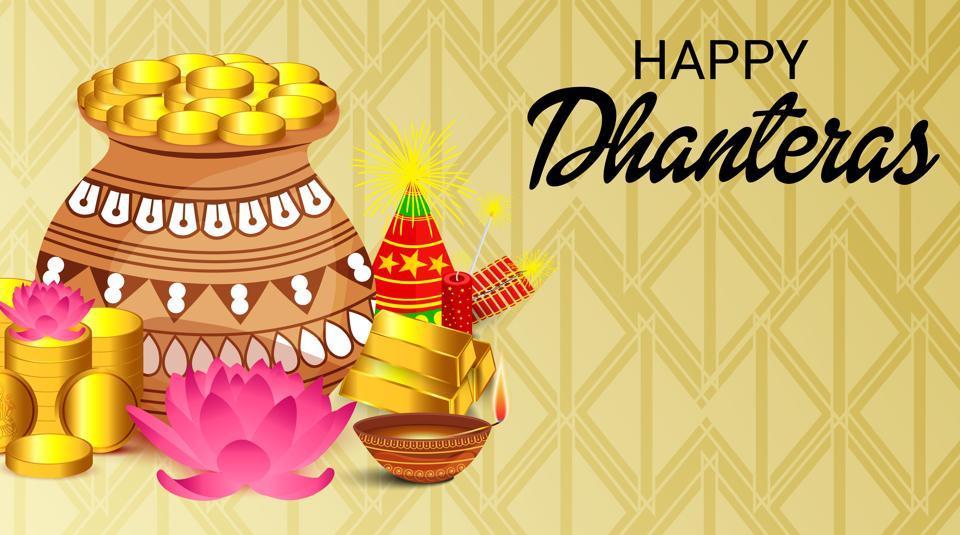Dhanteras 2017,Dhanteras 2017 timings,Dhanteras puja muhurat
