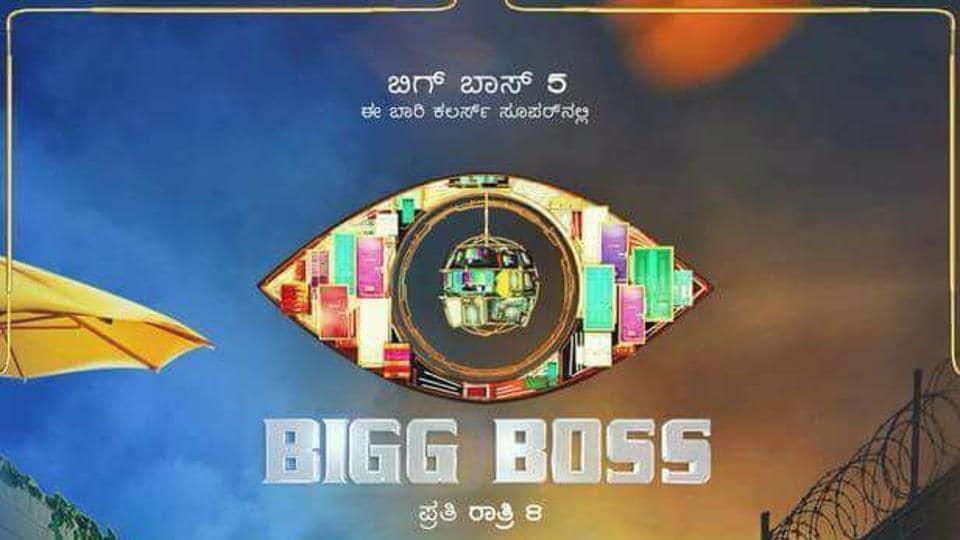 Sudeep plays the host on Bigg Boss Kannada.