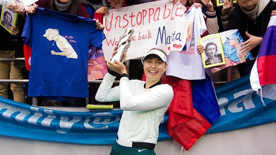 Maria Sharapova weathered a strong challenge from Aryna Sabalenka to win her first title since her 15-month doping ban at the Tianjin Open.