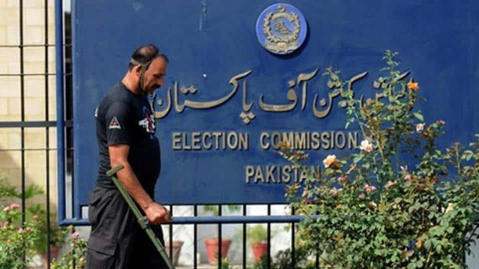 Pakistan,Pakistan Election Commission,lawmakers