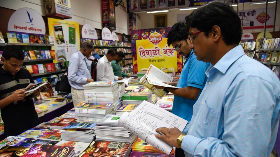 An exhibition of special Marathi Diwali magazines organised by Akshardhara book store on Bajirao Road saw very few customers on Monday.