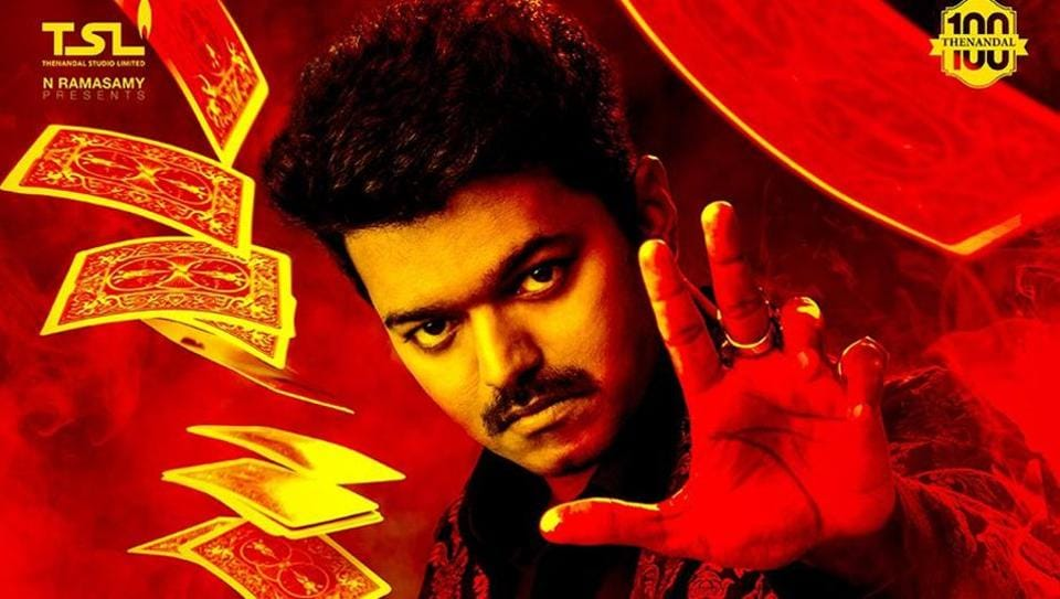 Mersal movie review: For Vijay and his fans, Atlee has delivered a