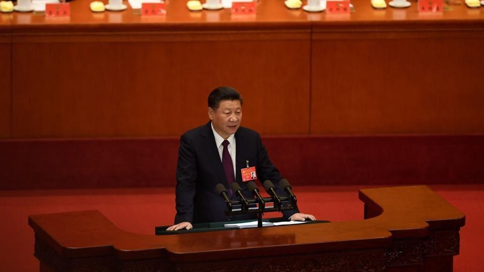 Xi Jinping,Beijing Exhibition Centre,Communist leader