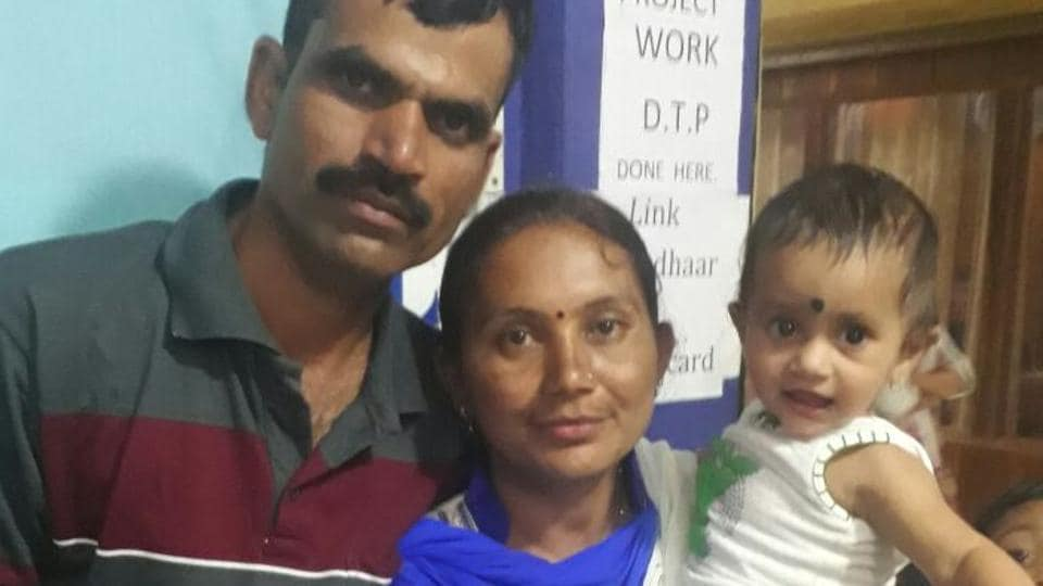 ARMY JAWAN,MISSING CHILD,FAMILY MISSING