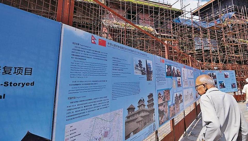 China Nepal,China India,Kathmandu