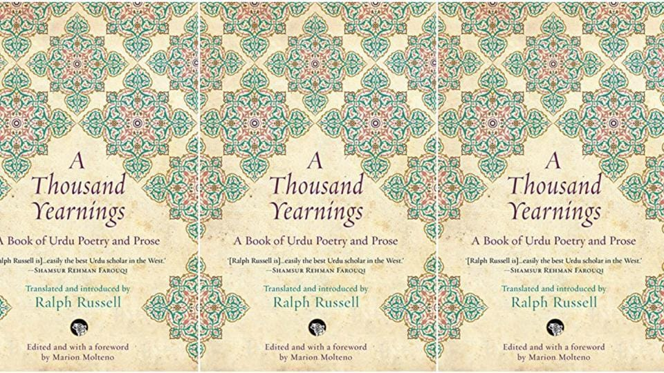 Ralph Russell,A Thousand Yearnings,Urdu literature