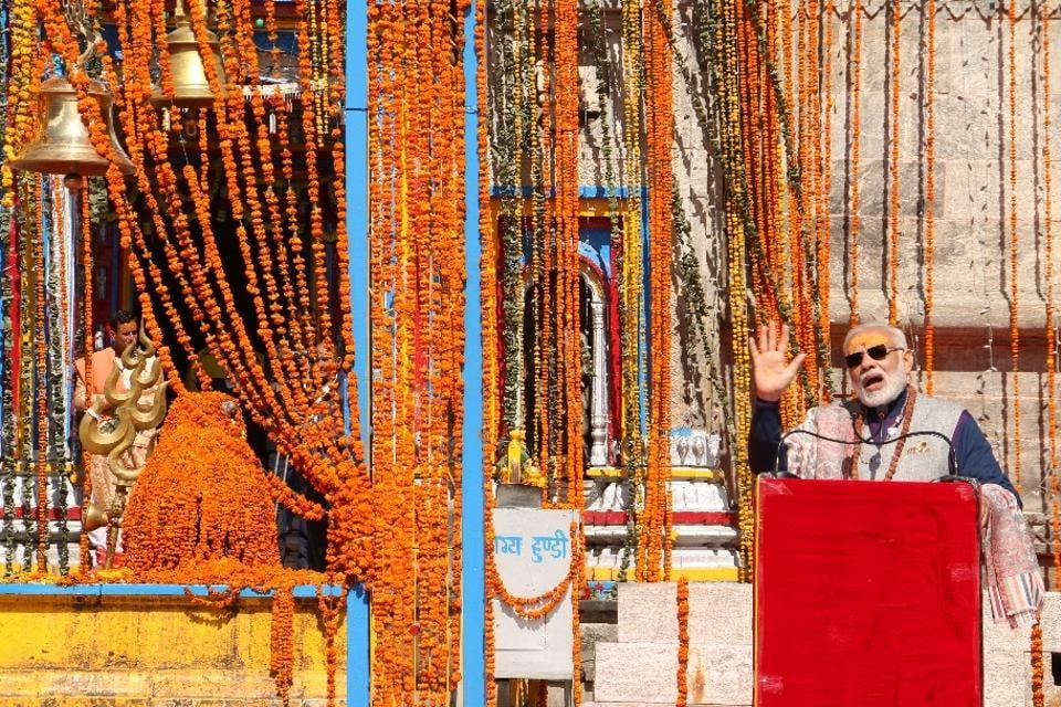 Prime Minister Narendra Modi,Kedarnath,Kedarpuri