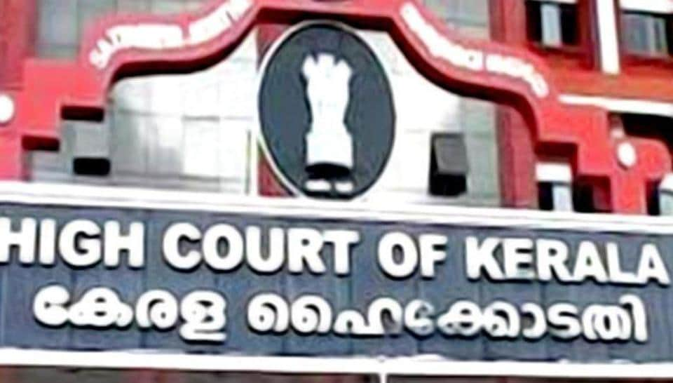 """In its ruling, the Kerala high court bench quoted American poet Maya Angelou who famously said: """"Love recognises no barriers. It jumps hurdles, leaps fences, penetrates walls to arrive at its destination full of hope."""""""