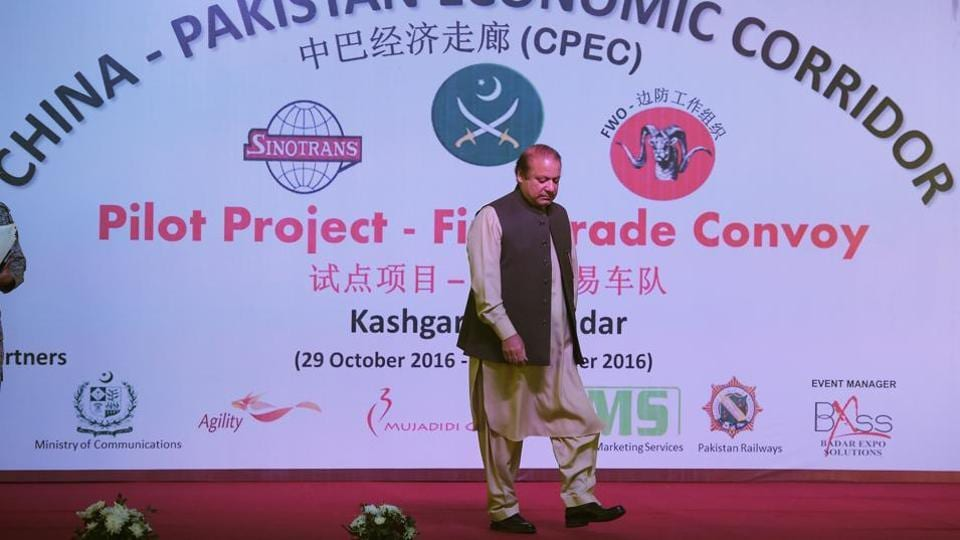 Pakistan's Prime Minister Nawaz Sharif leaves the stage after speaking at a ceremony in Gwadar port on November 13, 2016