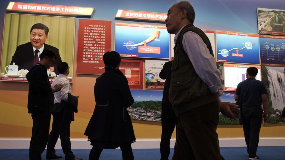 China,China economy,2017