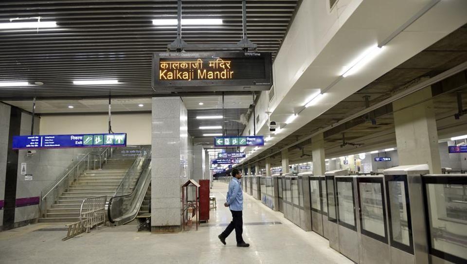 Delhi Metro,DMRC,Kalkaji